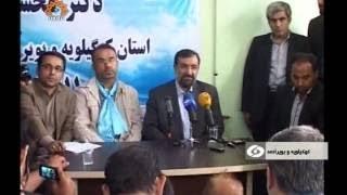 Urdu NEWS Bulletin|Imam Khomeini Seminar Anti Erdogan Protests Iran Elections|Sahar TV|خبر