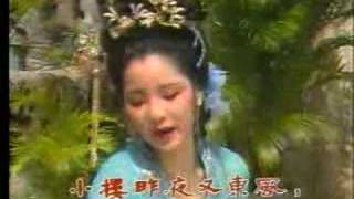 Ji Duo Chou - Teresa Teng