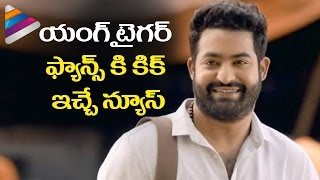 Jr NTR Coming Up with Sensational Movies | Jr NTR Upcoming Movies Latest Update | Telugu Filmnagar