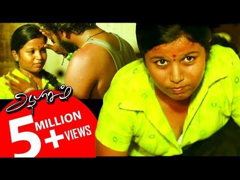Xxx Mp4 CELEBRATING 5 MILLION VIEWS New Tamil Short Film A Pasam Ft Nagendran Radhika Sekar 3gp Sex