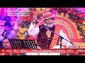 किस बात का करे गुमान | A beautiful Shyam Bhajan sung by Nandu Ji| Live Kirtan ( Full HD)