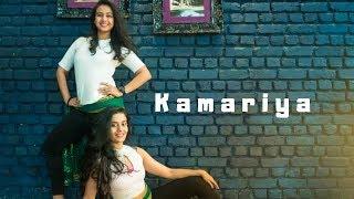 Kamariya | STREE | Team Naach Choreography