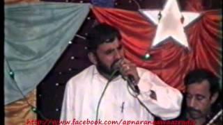 Raja Qamar Islam & Mirza Nazak - Pothwari Sher - 2007 [0996]
