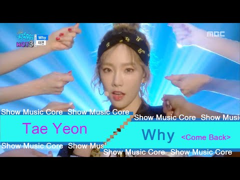 [Comeback Stage] TAEYEON - Why, 태연 - Why Show Music core 20160702 Mp3
