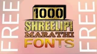 Free! free! free! 1000 Marathi Shreelipi  font watch  video to  download link