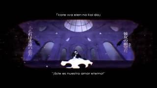 【H. Kiyoteru V4 & Lily】La Novia del Necrófilo【Sub Esp/Romaji】