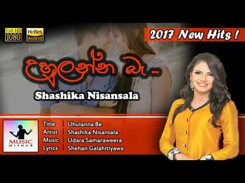 Xxx Mp4 Uhulanna Be Husmak Tharam Adarei Theme Song Shashika Nisansala 2017 New Song 3gp Sex