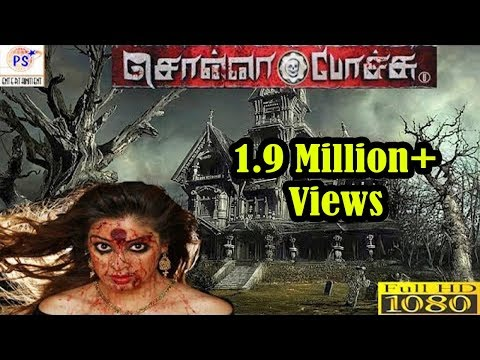 Latest Tamil New Movie Sonna Pochu Horror Tamil Full Movie HD1080 Exclusive   Latest Release HD1080