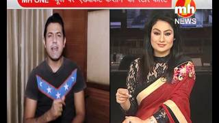 GIPPY GREWAL FILM KAPTAAN PROMOTION  |  PART-1  |  SPECIAL NEWS  |  MH ONE NEWS