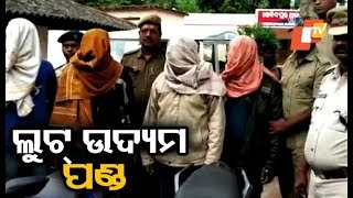 6 robbers nabbed in Cuttack