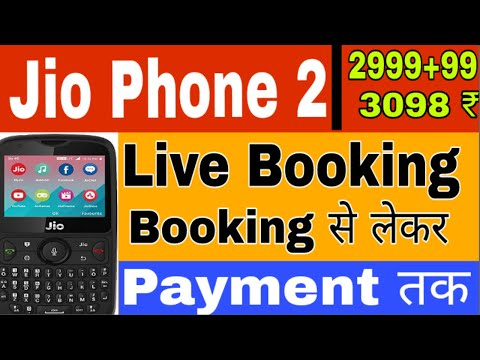 Xxx Mp4 How To Book Jio Phone 2 Book Jio Phone 2 Step By Step Live Booking Payment Jio Phone 2 Sell 3gp Sex