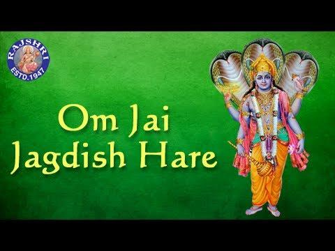Xxx Mp4 Om Jai Jagdish Hare Aarti With Lyrics ॐ जय जगदीश हरे आरती Sanjeevani Bhelande Devotional Song 3gp Sex
