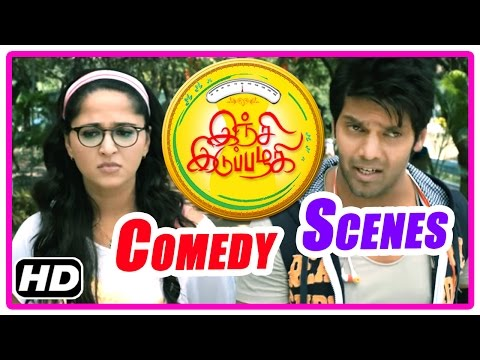Xxx Mp4 Inji Iduppazhagi Tamil Movie Comedy Scenes Anushka Shetty Arya Urvashi 3gp Sex
