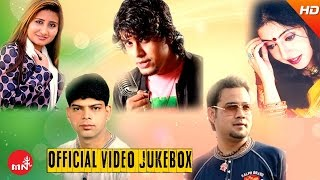 New Nepali Song Video Collection | Jukebox by SS Digital | Santosh KC