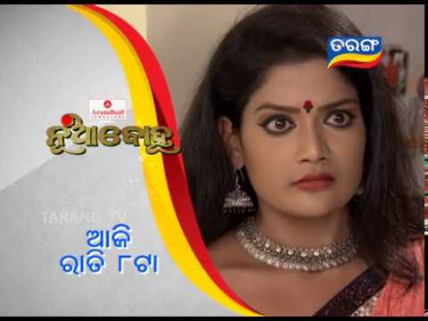 Xxx Mp4 Nua Bohu 19 May 2018 Promo Odia Serial TarangTV 3gp Sex