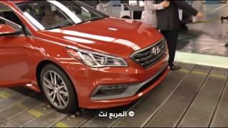 إنشاء مصانع لإنتاج السيارات الكورية في المملكة خلال الفترة المقبلة
