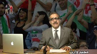 پخش زنده عجیب غریب شبکه ورزش