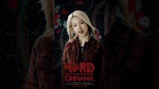 [내 손안에 쥬크박스 쥬스TV] K.A.R.D - Oh NaNa #241