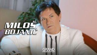 Milos Bojanic - Tudjina - (Audio 2006)