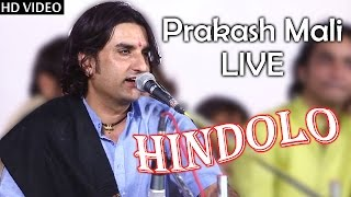 HINDOLO' Video Song | Prakash Mali New Song | Rajasthani Bhajan 2015 | Aamaj Mataji | RDC Rajasthani