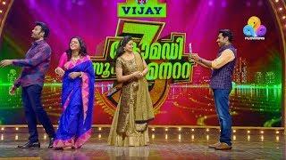 Comedy Super Nite - 3 with മനോജ് കെ ജയൻ & ഷീലു എബ്രഹാം │Flowers│Ep# 39