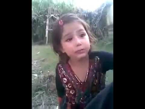 Uf Toba Dumra Daroogh   cute baby pashto funny video   YouTube