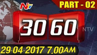 News 30/60 || Morning News || 29th April 2017 || Part 02 || NTV