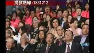 眾志成城抗震救災 - 愛的呼喚+強,郭富城