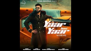 Yaar+bas+yaar+video+funny+director%2Cconcept%2C+screenplay+Vikas+singh+feat.+Mangu