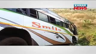 4 Injured As Bus Overturns In Keonjhar