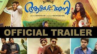 Aakashvani Official Trailer | Vijay Babu, Kavya Madhavan