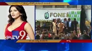Sunny Leone fan frenzy @ Kochi - TV9