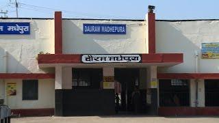 madhepura Railway Station Bihar