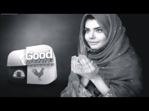 Good Morning Pakistan Part 1 - Peshawar School Attack 17 December 2014