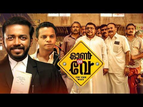 Xxx Mp4 One The Way Malayalam Full Movie Latest Malayalam Full Movie 2018 New Malayalam Full Movie 2018 3gp Sex