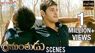 Mukesh Rishi and Sampath Raj plan to Kill Mahesh Babu | Srimanthudu Movie Scenes | Rajendra Prasad