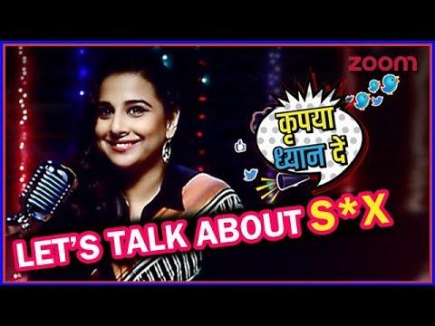 Vidya Balan To All Indian SEX TALK PHOBICS | Kripiya Dhyaan De |