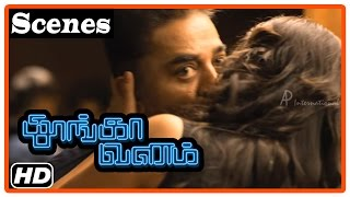Thoongavanam Tamil Movie | Scenes | Madhu Shalini Kisses Kamal Haasan | Prakash Raj | Trisha
