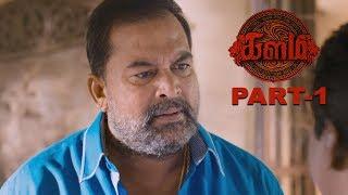 2018 Latest Kalam Tamil Thriller Movie Part 1 | Lakshmi Priya, Amzath Khan | Robert Raaj