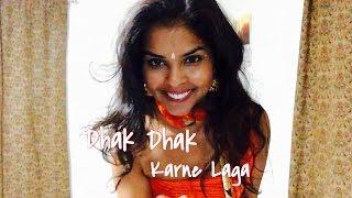 Dhak Dhak Karne Laga   Beta   Bollywood Dance