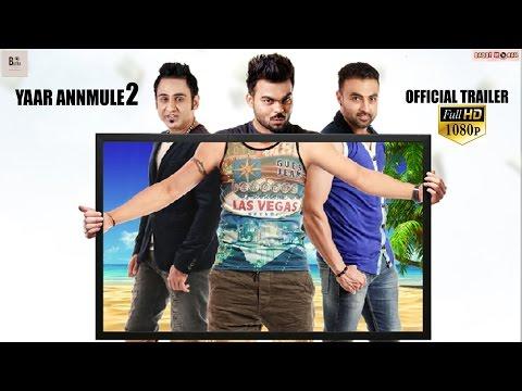 Yaar Annmulle 2 - OFFICIAL TRAILER   Releasing 06 Jan 2017    Latest Punjabi Movie