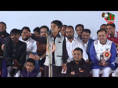 Sufiyan Pratapgarhi - 1, Aalami Mushaira, Sakinaka, 25/01/2016, Con. JAMAAL KHAN, Mushaira Media