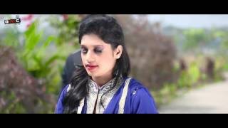 Bangla New Music Video 2017 By Hridoy khan