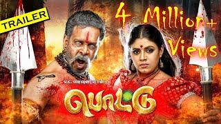 Pottu Official Movie Trailer | Bharath, Iniya, Srushti Dange, Namitha | V.C.Vadivudaiyan | Amrish