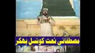 bhakkar mehfil e naat 2006 alhaj iftikhar ahmad rizvi naqabat