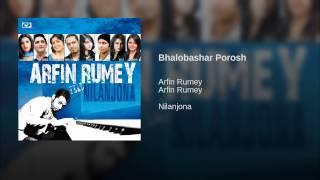Bhalobashar Porosh