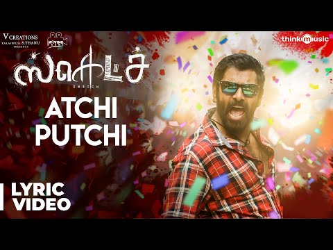 Xxx Mp4 Sketch Atchi Putchi Song With Lyrics Chiyaan Vikram Vijay Chandar Thaman S 3gp Sex