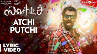 Sketch | Atchi Putchi Song with Lyrics | Chiyaan Vikram | Vijay Chandar | Thaman S