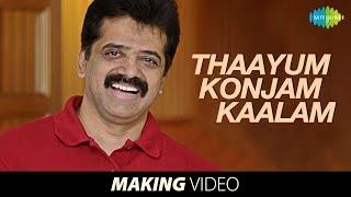 Kangaroo | Making of Thaayum Konjam Kaalam song