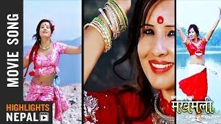 Aakhai Ma Gajal - Full Video Song | Nepali Movie MAKHAMALI Song | Durga Kharel, Shuvechchha Thapa